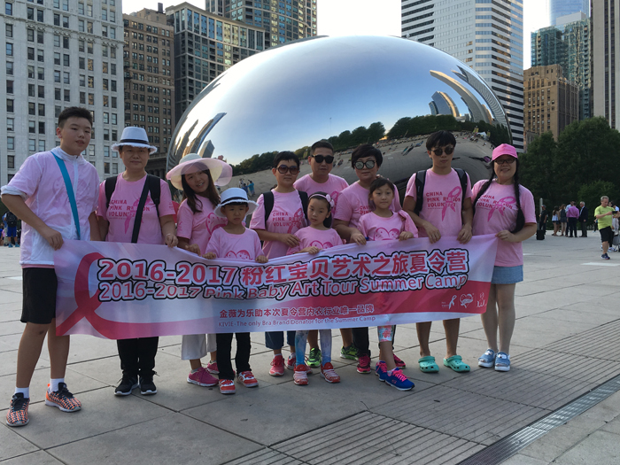 Pink Ribbon Project_Chicago